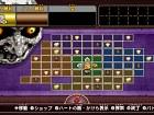 Hyrule Warriors - Imagen Wii U