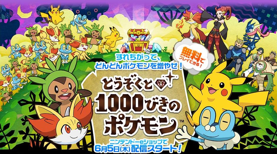 The Band of Thieves & 1000 Pokemon concreta nuevos detalles sobre su jugabilidad The_band_of_thieves__1000_pok_mon-2542359