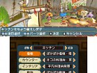 Imagen 3DS Monster Hunter Diary