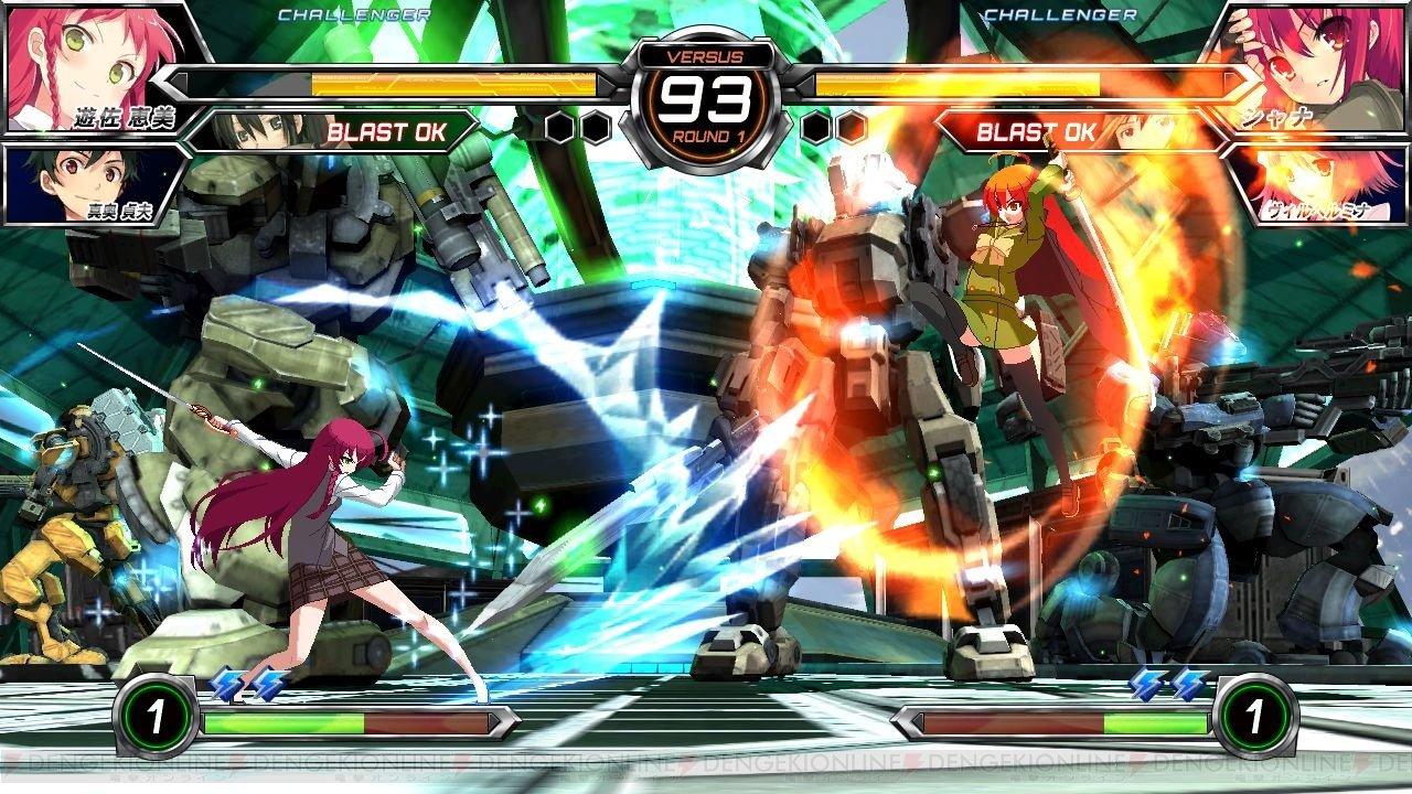 dengeki_bunko_fighting_climax_ignition-3