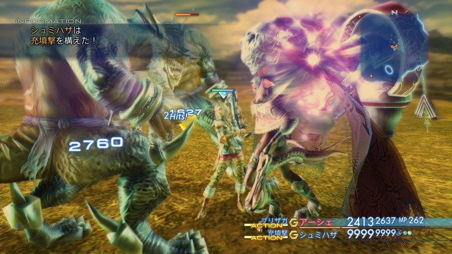 Final Fantasy XII The Zodiac Age análisis