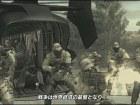 Imagen Metal Gear Solid 4 (PS3)