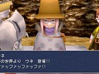 Imagen PSP Final Fantasy III