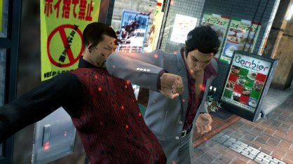 Yakuza 3 (PlayStation 3)