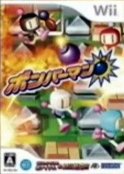 Bomberman Blast Wii