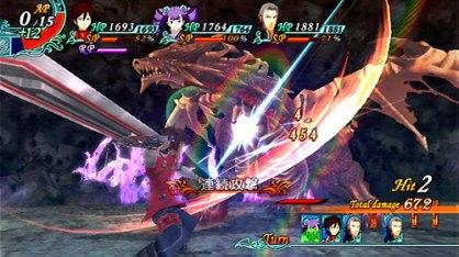Arc Rise Fantasia (Nintendo Wii)