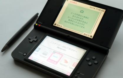 Nintendo DSi XL es la cuarta versión de la portátil más exitosa de la actual generación, una máquina que tiene como buque insignia sus grandes proporciones y pantallas de 4,2 pulgadas.