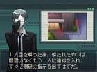 Imagen Last Bullet (DS)
