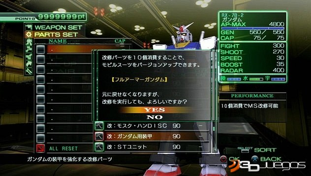 Mobile Suit Gundam Battlefield Record U.C. 0081 - PS3