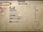 Imagen PSP SOCOM: U.S. Fireteam Bravo 3
