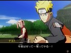 Naruto Ultimate Ninja 5 - PS2