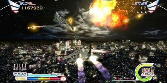 After Burner Climax X360