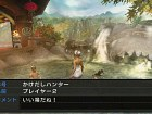 Imagen PSP Monster Hunter Freedom 3
