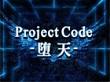 Kadokawa Games tiene en desarrollo dos nuevos RPGs para sistemas PlayStation