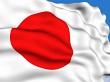 Las ventas japonesas registraron un m�nimo hist�rico hace dos semanas