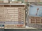 Valkyria Chronicles 3 - Imagen PSP