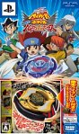 Metal Fight Beyblade Portable