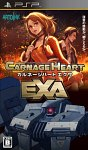 Carnage Heart EXA