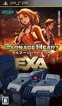 Carnage Heart EXA
