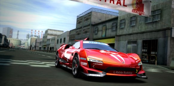 Ridge Racer an�lisis