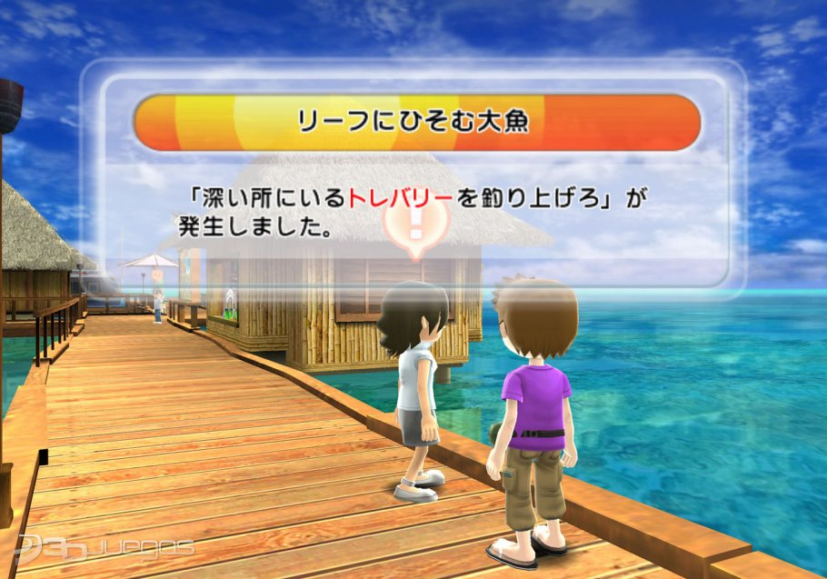 Im Genes De Fishing Resort Para Wii 3djuegos
