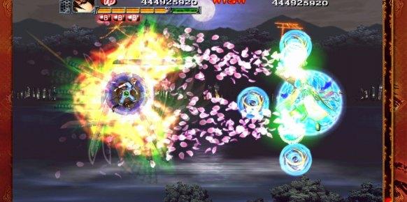 Akai Katana Shin (Xbox 360)