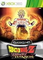 Dragon Ball Z Budokai Tenkaichi HD Collection Xbox 360