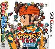 Inazuma Eleven 1,2,3 3DS