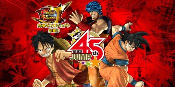 J-Stars Victory VS Jstars_victory_vs-2240751