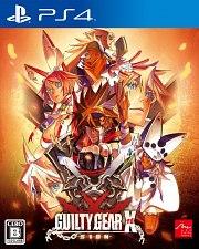guilty_gear_xrd_sign-2630771.jpg