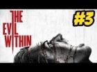 Video: TODOS CONTRA MÍ!!! THE EVIL WITHIN #3 | GAMEPLAY EN ESPAÑOL