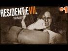 Video: Se Le Metio EL Chamuco!/Resident Evil 7 Biohazard/Episodio 1