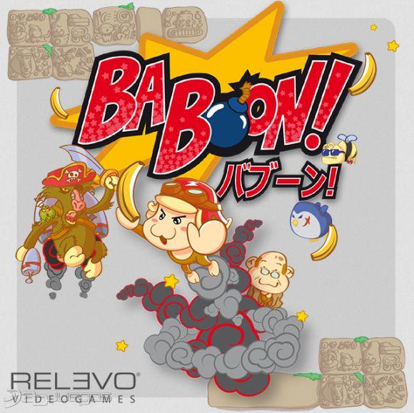 Carátula de Baboon!