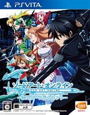 Sword Art Online Vita