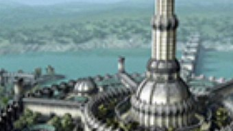The Elder Scrolls IV Oblivion: Intro del juego