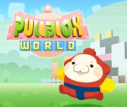 Carátula de Pullblox World - Wii U