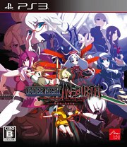 Carátula de Under Night In-Birth EXE: Late - PS3