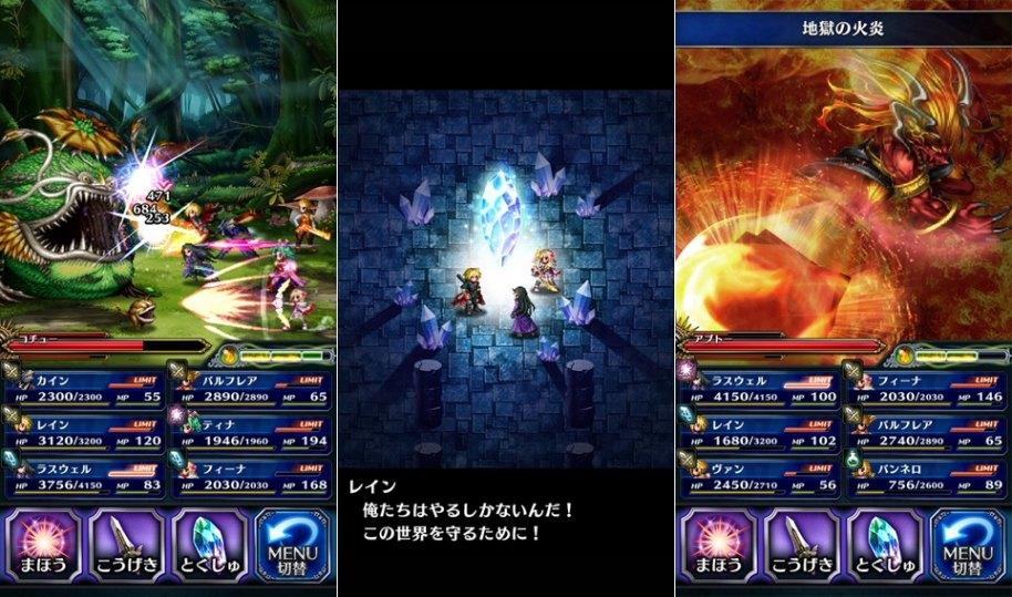 Final Fantasy Brave Exvius análisis