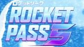 Rocket League presenta en vídeo los contenidos de su Temporada 5 ¡Vaya homenaje a Japón!