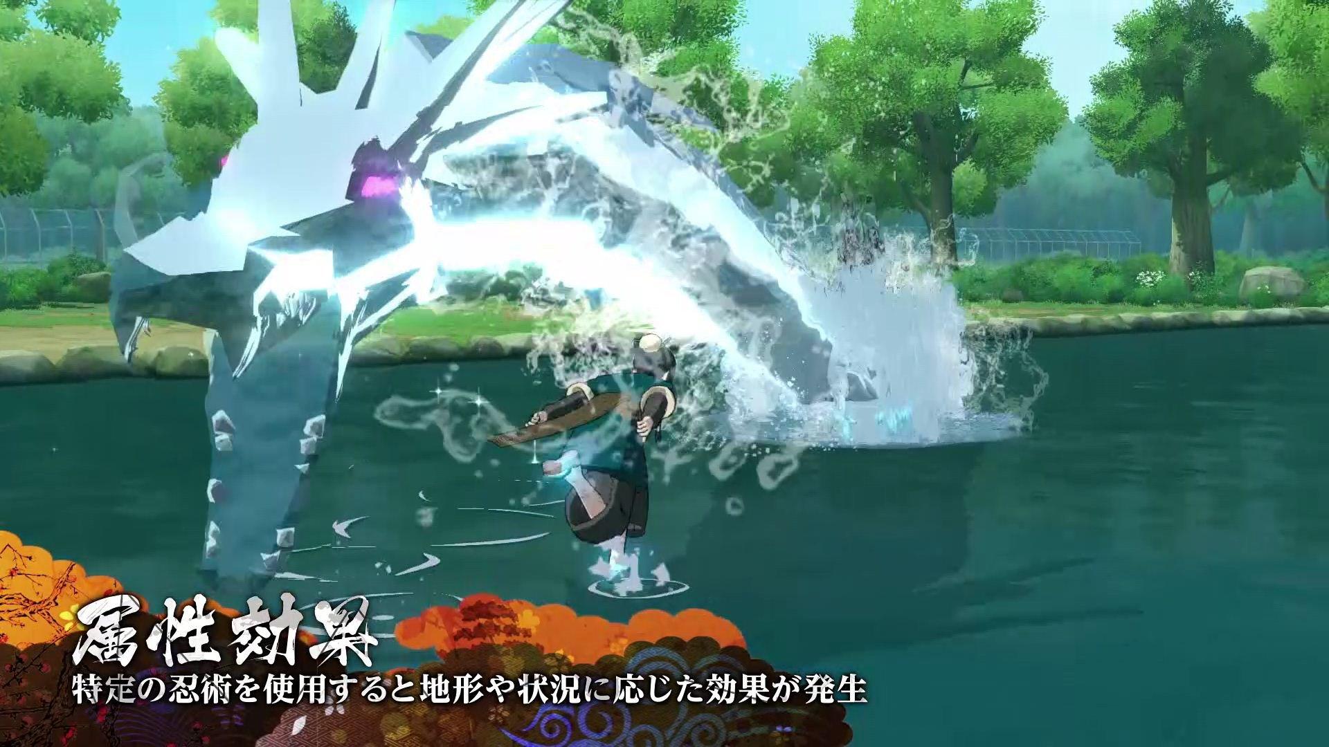 Naruto Shippuden Ultimate Ninja Storm 4 para PC - 3DJuegos