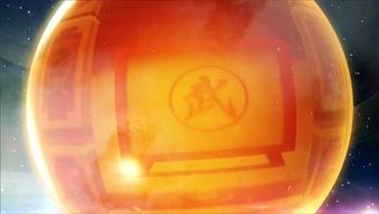 Video Dragon Ball Z: Extreme Butoden, Trailer TGS 2015