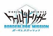 World Trigger: Borderless Mission