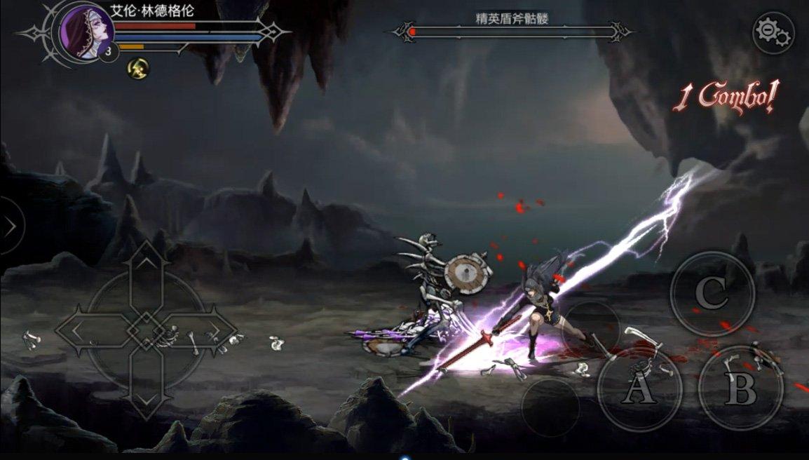 Never Gone - A 2D Action Game para iOS - 3DJuegos