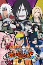 Naruto: Ultimate Ninja Blazing