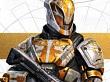 Activision presenta Destiny - The Collection; se estrena el 20 de septiembre