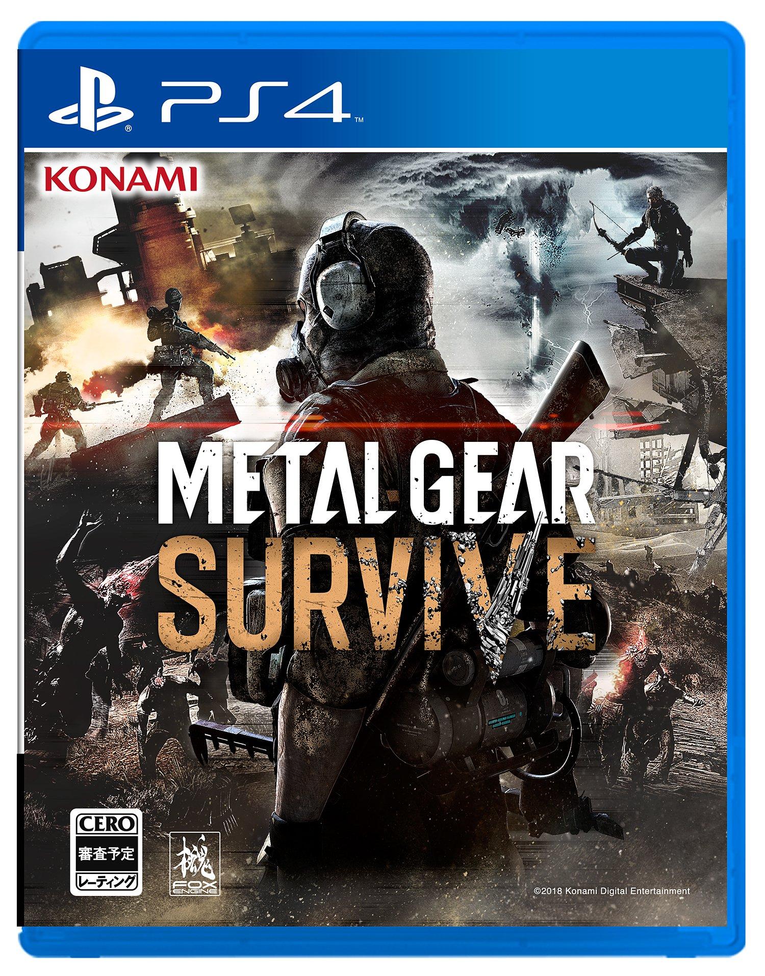 Metal Gear Survive se estrena el 22 de febrero