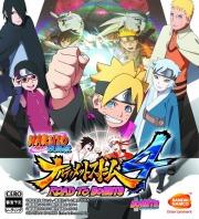 Carátula de Naruto Ultimate Ninja Storm 4  - Road to Boruto - Nintendo Switch