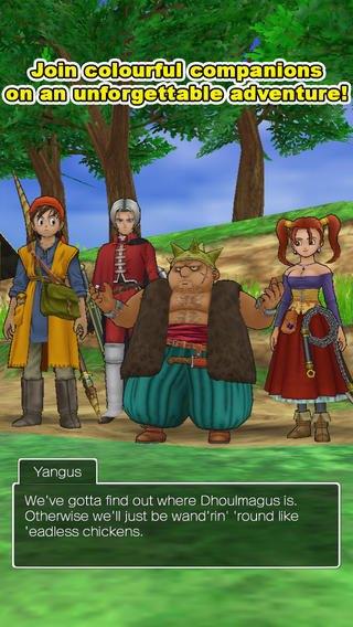 Dragon Quest VIII iOS
