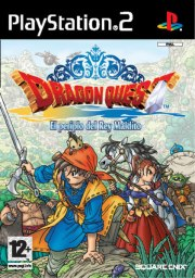 Carátula de Dragon Quest VIII - PS2