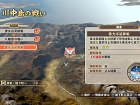 Samurai Warriors: Spirit of Sanada